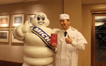 寿司の専門学校