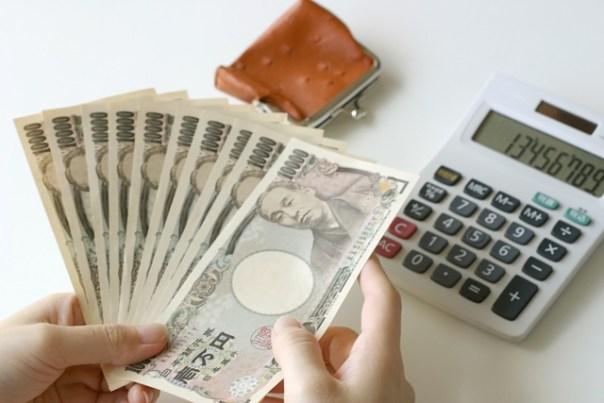 株主優待 制度信用クロス取引