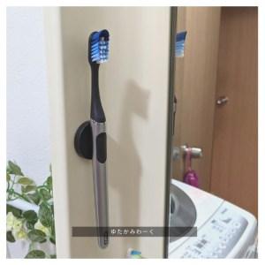【在宅勤務時の心身改善計画】 毎日の歯磨きを歯と心のための時間にしたい
