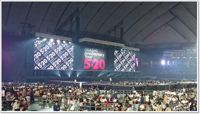 嵐 5x20ツアーの東京ドーム 12月1日公演のセトリとレポまとめ!ai