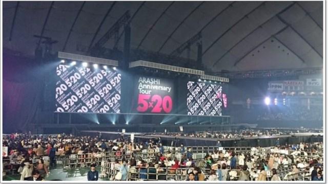 嵐 5x20ツアーの福岡ヤフオクドーム 12月6日公演のセトリとレポまとめ!ai