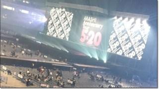 嵐 5×20ツアーのナゴヤドーム(名古屋)12月13日公演のセトリとレポまとめ!ai