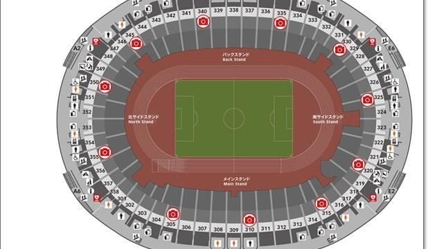 天皇杯決勝@新国立競技場の座席表!ホーム&アウェイの配置は?3st
