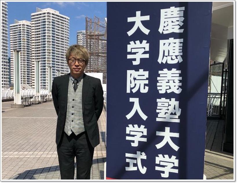 田村淳は頭の回転速いけど頭良い高校の偏差値はなぜ大学院に入れた