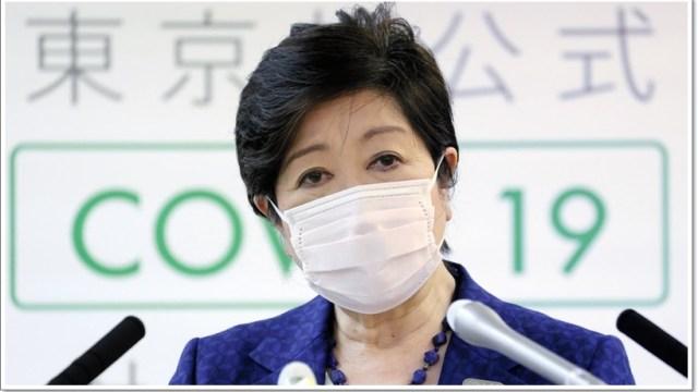 小池百合子都知事の給料,年収はいくら給与カットした全知事で何位_ai