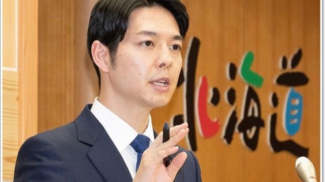 鈴木直道北海道知事の年収,給料はいくら全国で何位資産総額は_ai
