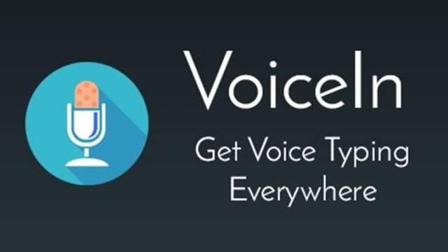 VoiceIn(Chrome拡張音声入力)の使い方!句読点や入力できない対策は?VoiceIn_w720
