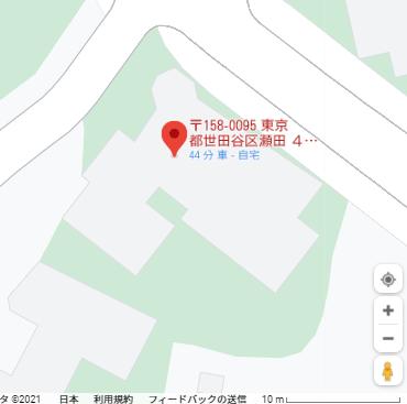 森喜朗の自宅住所はどこ?豪邸?タワーマンション?