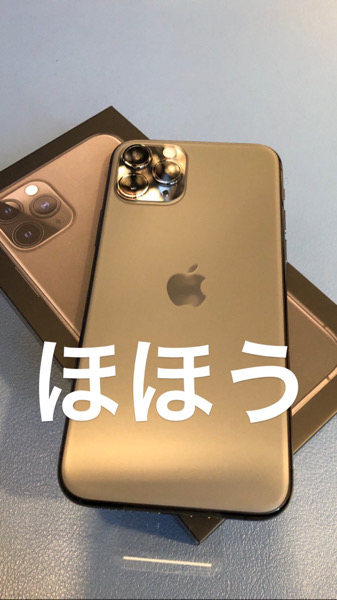 iPhone 11 proレビュー〜廬山昇龍覇を添えて