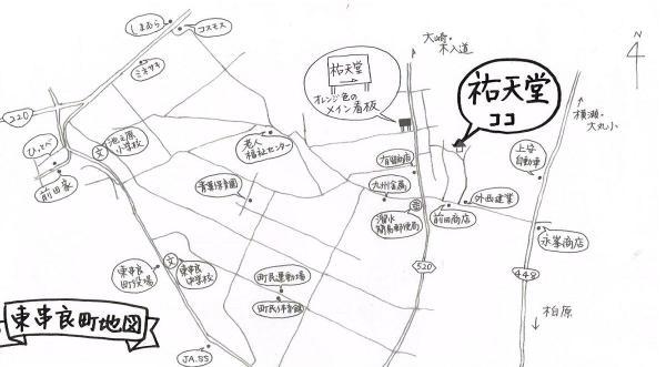 祐天堂地図