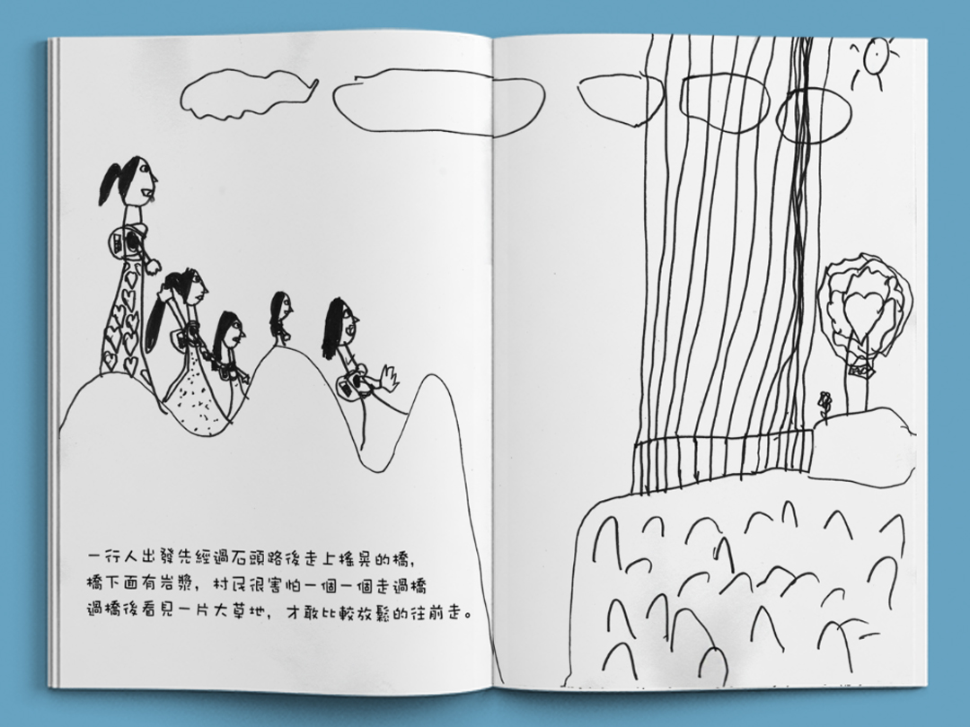 村民與巨人 P6 黃妤涵 Dori Picture Book , handmade picture book