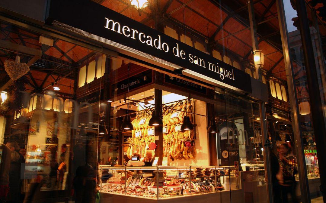 【旅遊 】馬德里吃喝玩樂行前規劃 Day 2