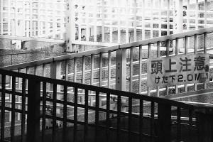 陸橋下スロープ2