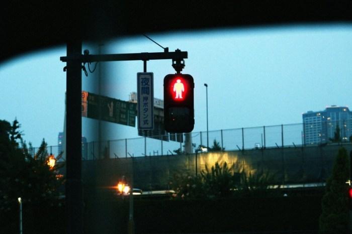傘と赤信号3