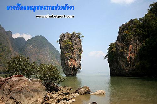seacanoe-phang-nga14