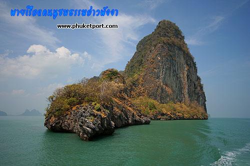 seacanoe-phang-nga29