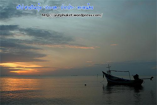 songkhla01