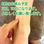 ファイル_000 (3)