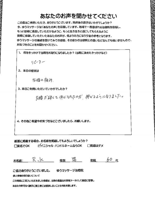 2017.03.23金海龍酒
