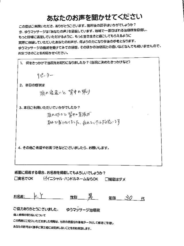 2017.05.17山口幸太郎