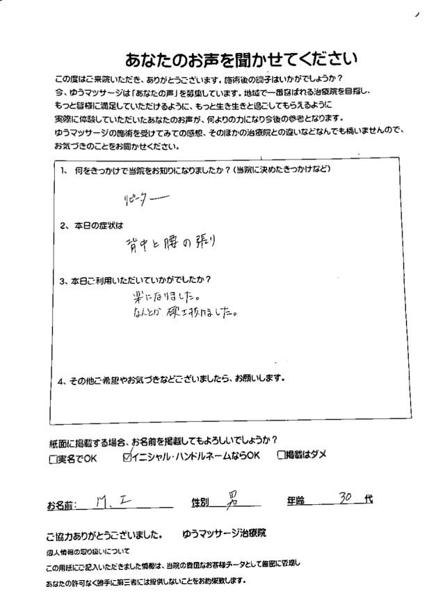 2017.05.20井上昌己