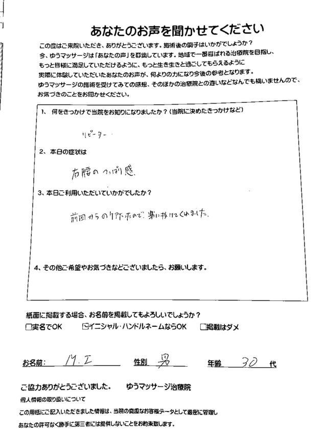 2017.06.12井上昌己