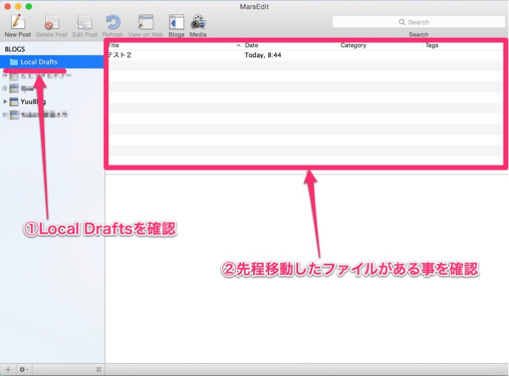 MarsEditのLocal Draftを確認