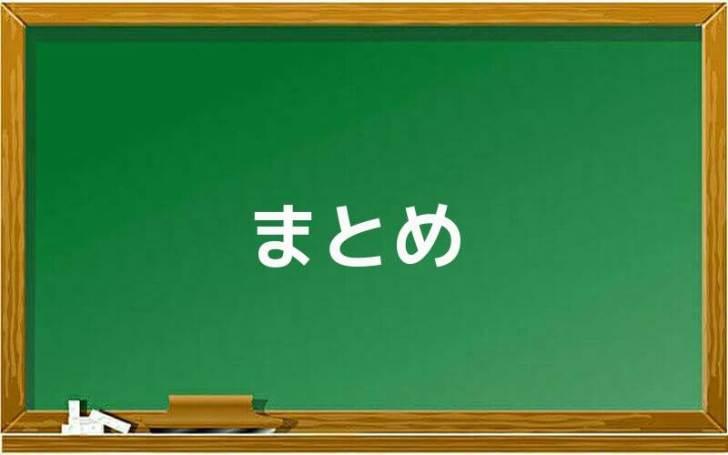 高校生ジャニヲタにおすすめの副業まとめ