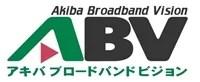 アキバブロードバンドビジョン フェチ専門チャンネル