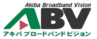 アキバブロードバンドビジョン|フェチ専門チャンネル