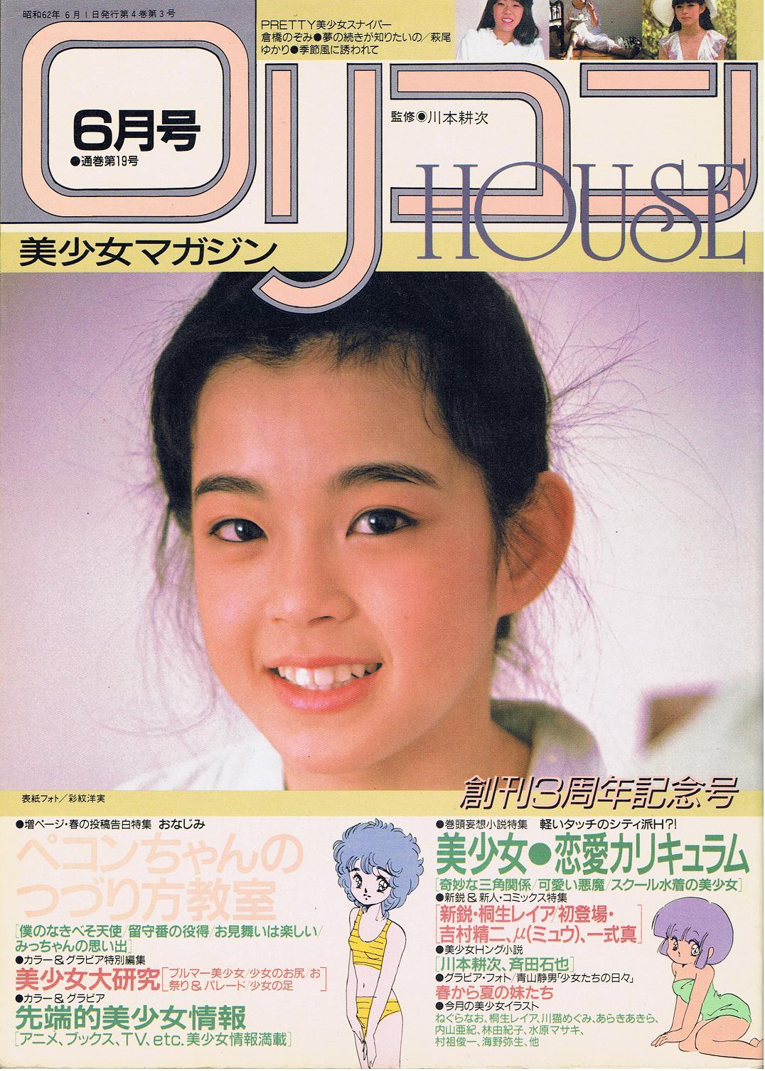 "cdx web.archive iv.83net.jp porno c2"""