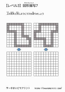 図形描写3_7