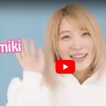 女性YouTuberの挨拶シーンのみを集めた動画