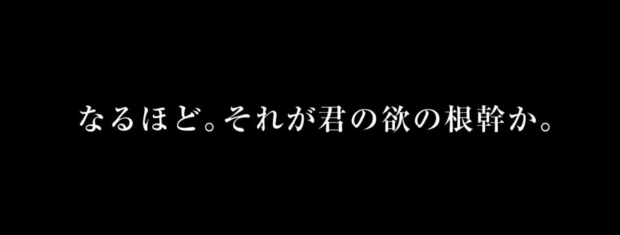 『Re:ゼロから始める異世界生活』アニメ《第2期》製作決定の動画