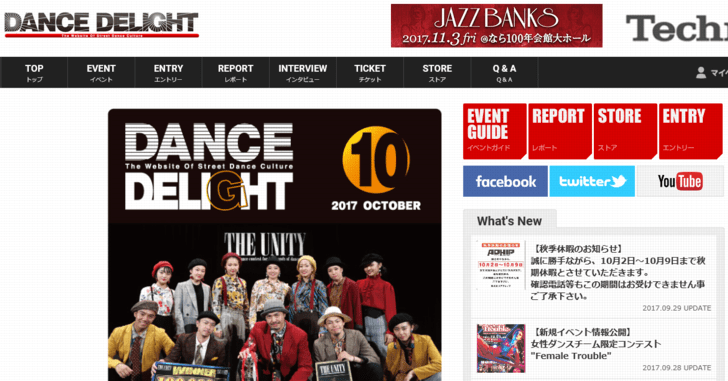DANCE DELIGHT WEB SITE