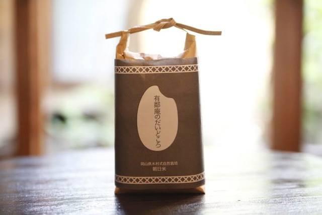 木村式自然栽培の朝日米
