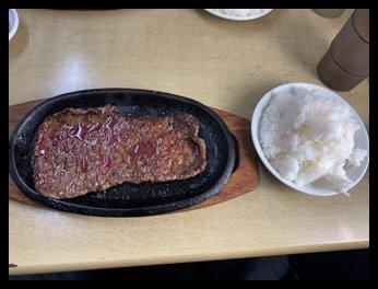 うまいものや麺遊喜のステーキ