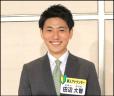 田辺大智アナの出身中学は?卒業後は新潟明訓高校から中央大学へ!