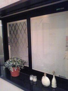 ブラインドイン複層ガラス