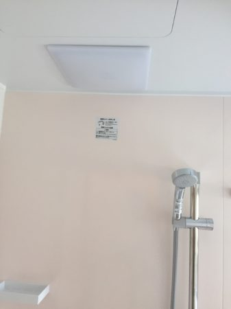 totoサザナ施工事例シャワーバー
