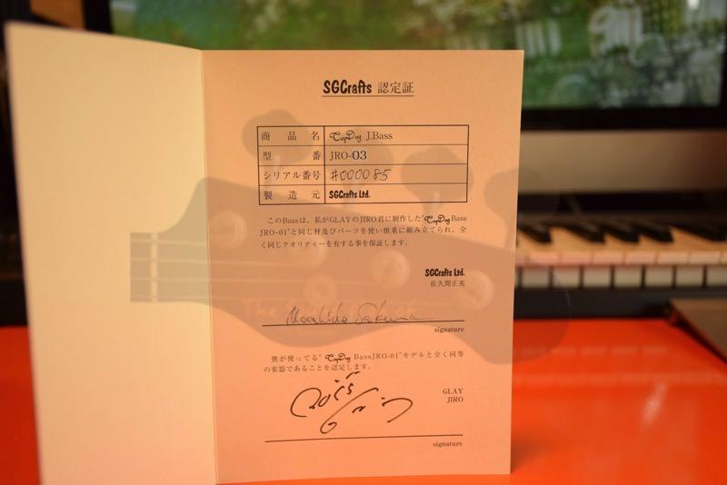 TopDog 製品保証カード