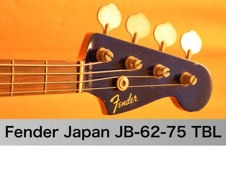 高校生の頃にはじめて購入したFender Japanの中古ベースが予想以上の値段