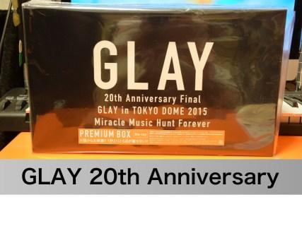 GLAY 20th Anniversary