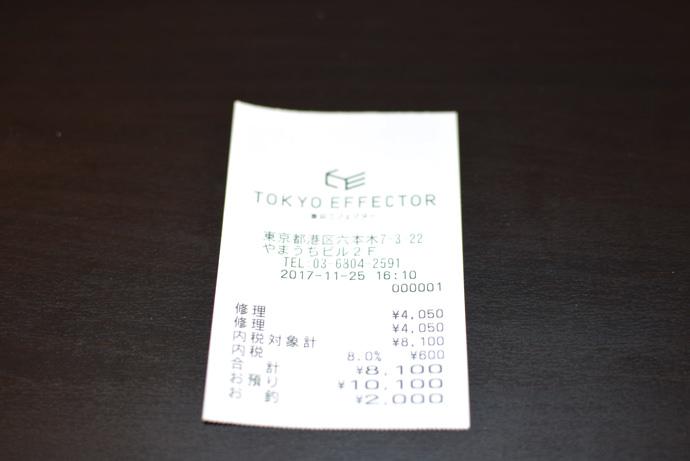 東京エフェクター