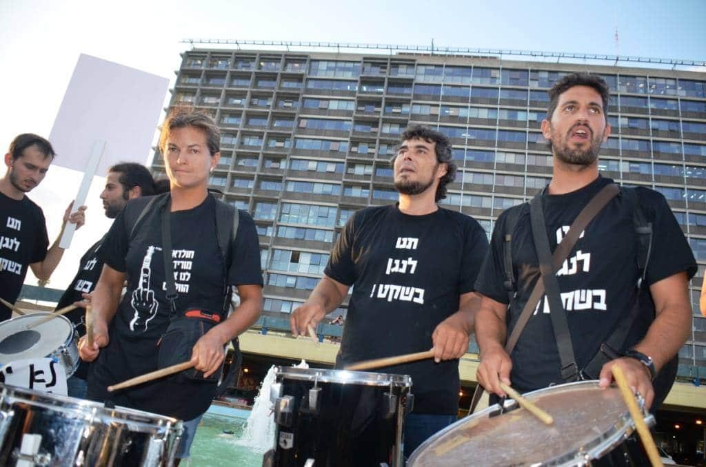תנו לנגן בשקט! ההפגנה. צילום: יובל אראל