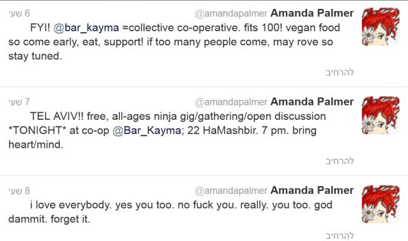 הטויטר של אמנדה, מודיעה על המופע. צילומסך
