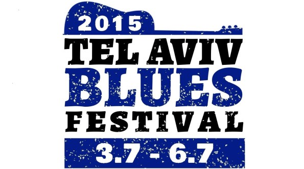 פסטיבל הבלוז של תל אביב