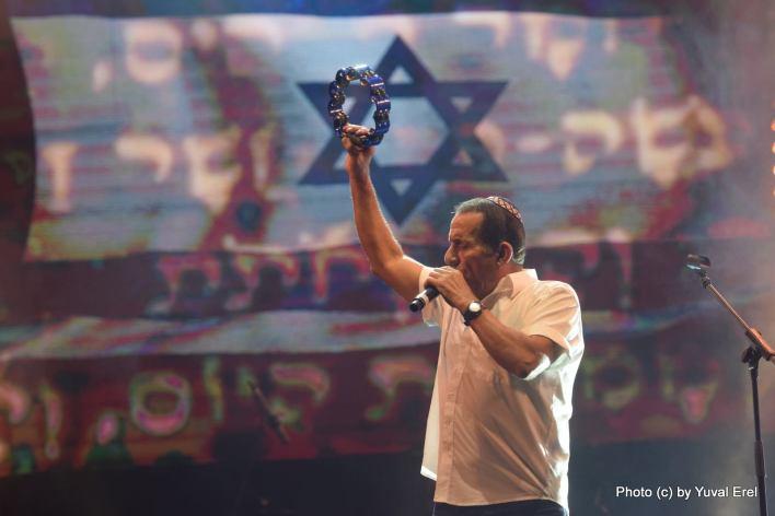 אביהו מדינה, מלך ישראל. צילום: יובל אראל