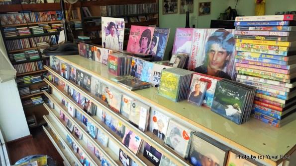האחים ראובני, חנות מוסיקה. צילום: יובל אראל