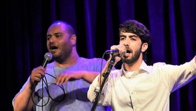 Photo of המופע של לירון עמרם ושי צברי